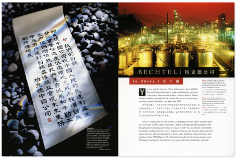 Bechtel China spread